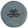 Chinese Character Granite Stepping Stone, Beautiful