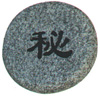 Chinese Character Granite Stepping Stone, Secret